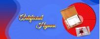 You Can Buy Artificial Hymen For Female Girl Women In Bangkok Samut Prakan Mueang Nonthaburi Udon Thani Nakhon Pathom Sakon