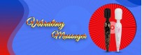Buy Vibrating Massager Sex Toys Online For Women Girls Female In Khlong Luang Nakhon Pathom Rayong Samut Prakan Mueang